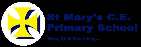 St Marys CE Primary School